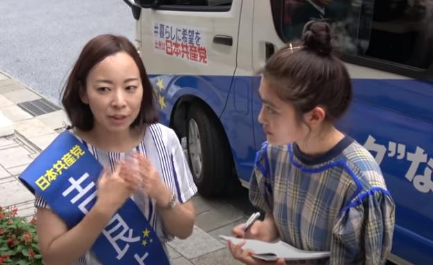 井上咲楽、選挙でインタビュー
